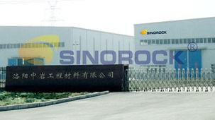 A leading manufacture of self drilling rock bolt - Sinorock