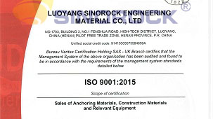 Sinorock® is conducting QMS supervision audit